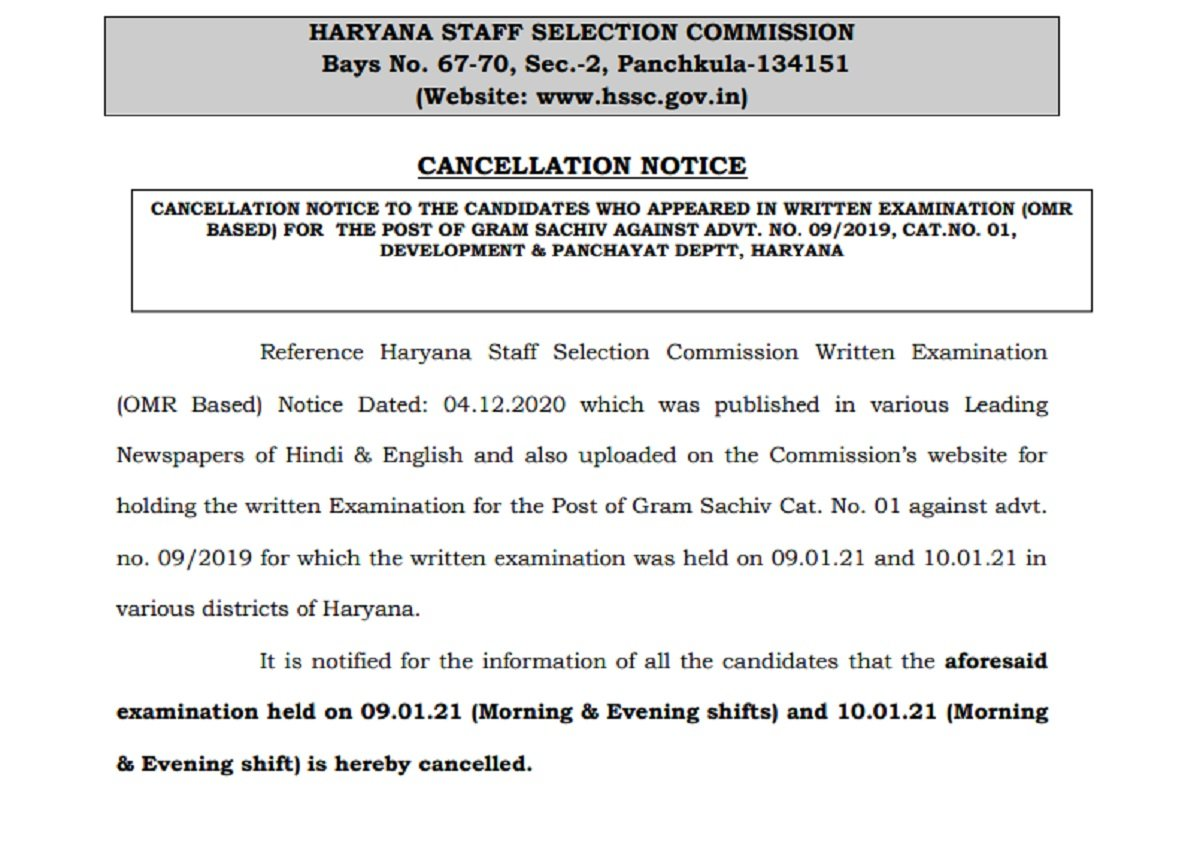 HSSC Cancels Gram Sachiv Examination 2020 after 9 & 10 January Paper leaked