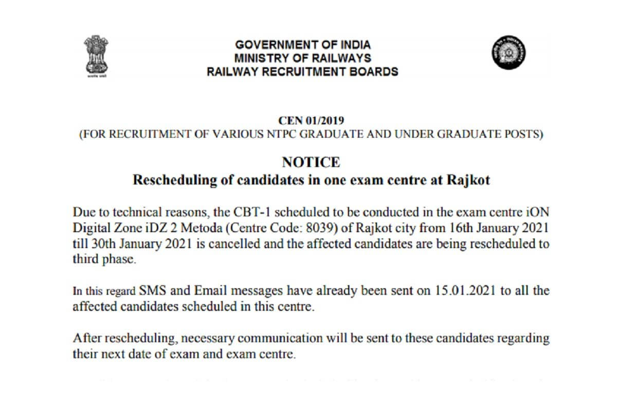 RRB NTPC Phase 2 exam cancelled at a Centre in Gujarat due to Technical reasons