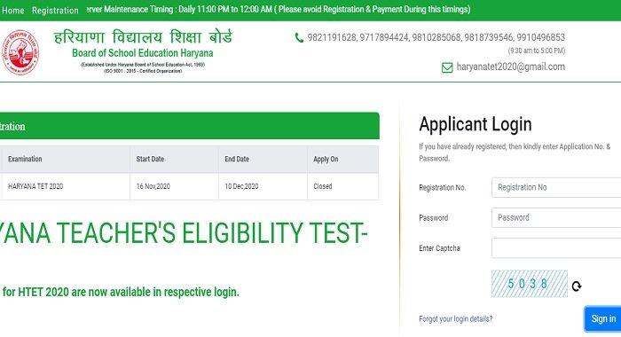 Haryana HTET Result Candidate