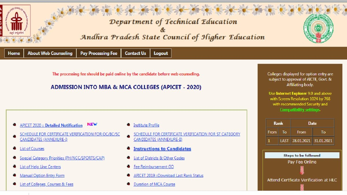 AP ICET 2020 Counselling begins, Candidates Ranked from 1 to 7,000 called for Document Verification
