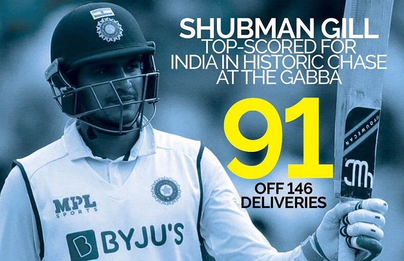 Shubman Gill during IND vs AUS series Down Under