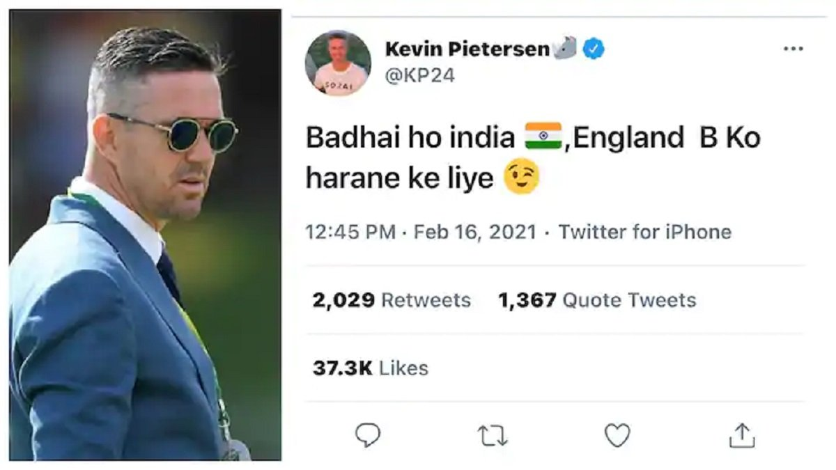 Congratulations India for beating England B, Kevin Pietersen gets cheeky