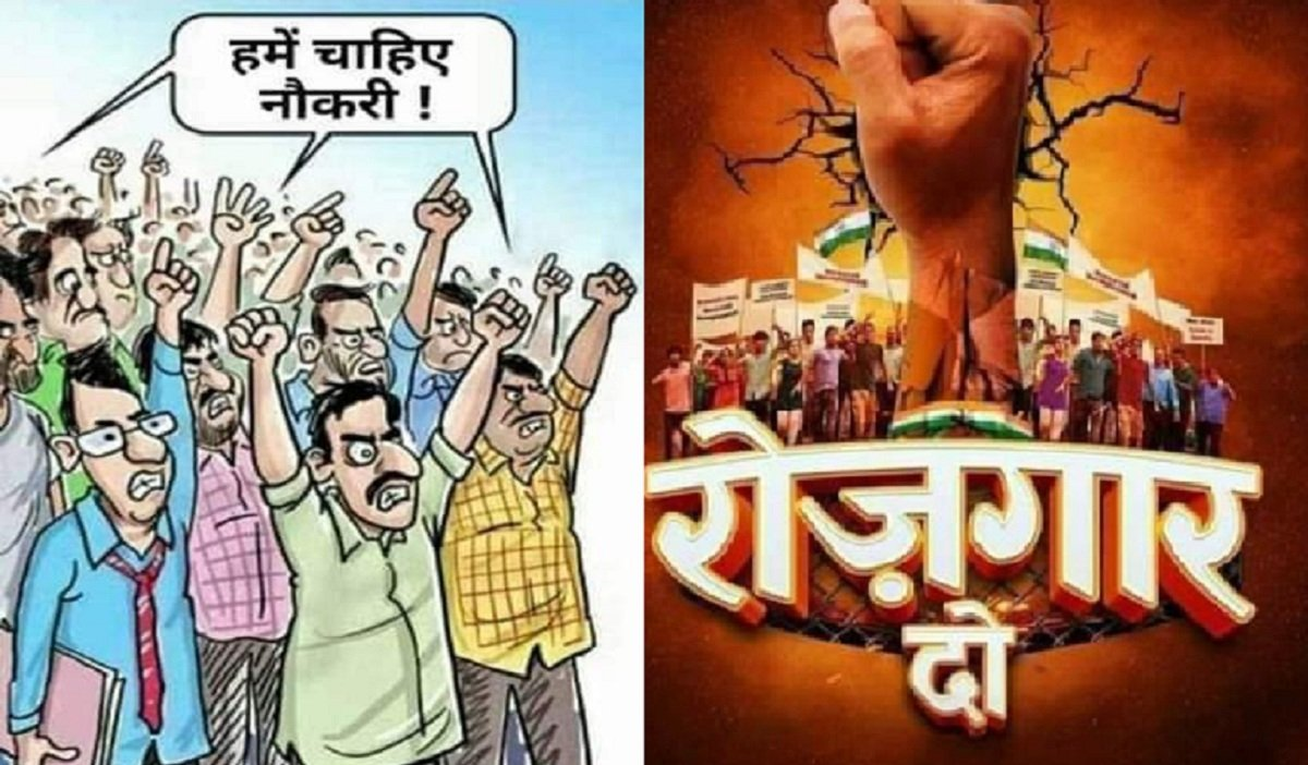 #ModiRojgarDo: Thousands of youth joined campaign demanding Employment from Central Government