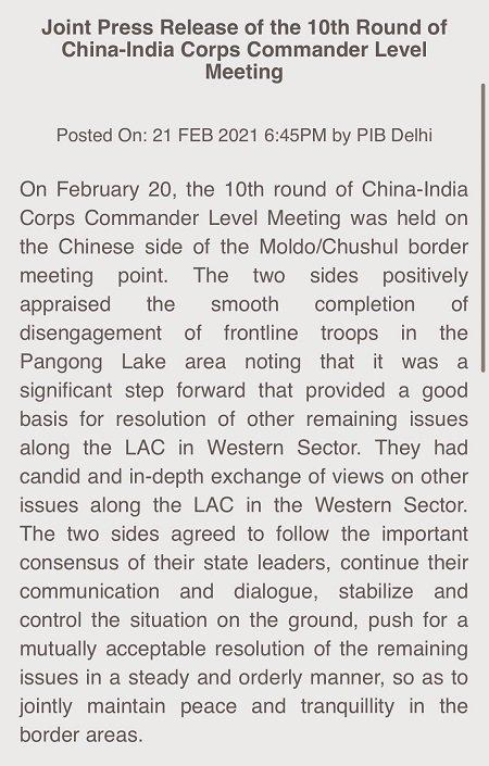 India-China Disengagement Joint Press Statement