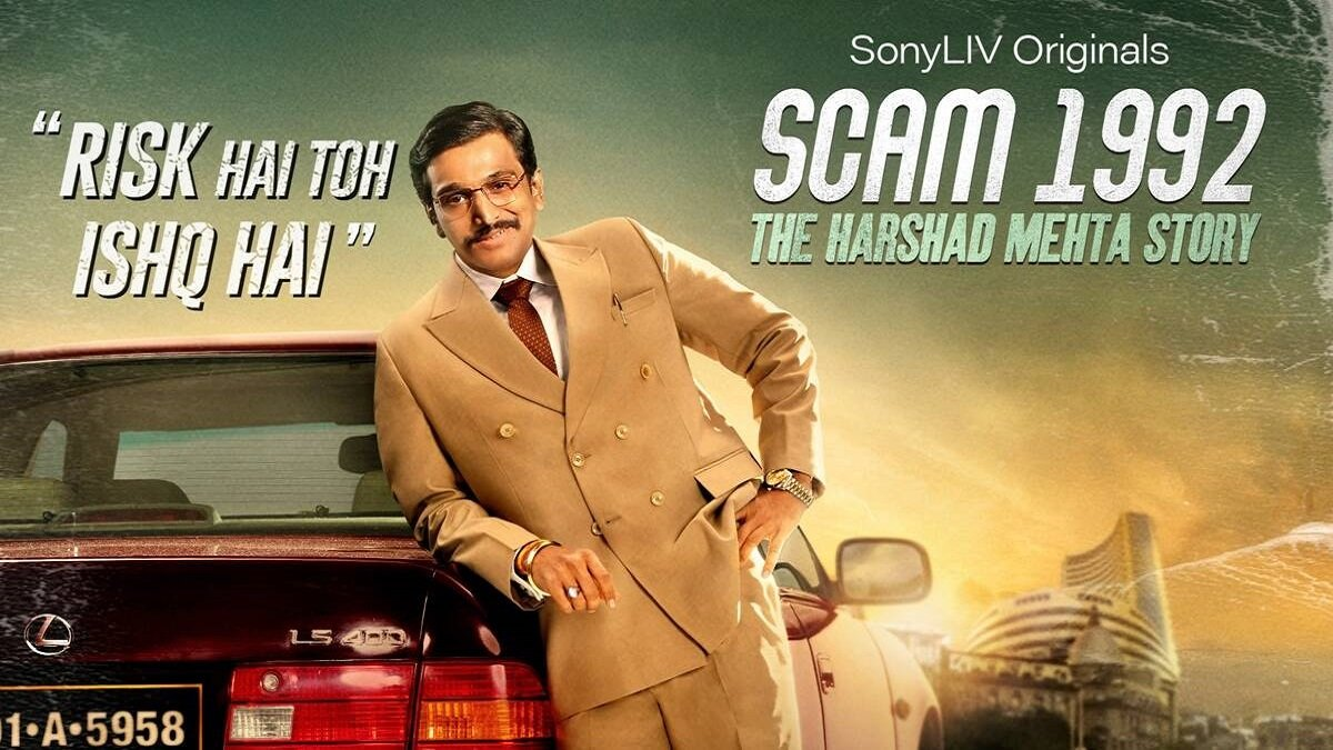 Scam 1992 The Harshad Mehta Story