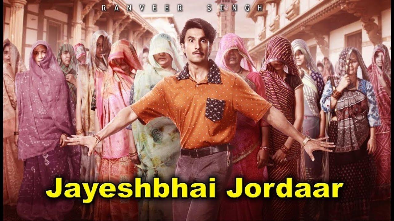 Jayeshbhai Jordar