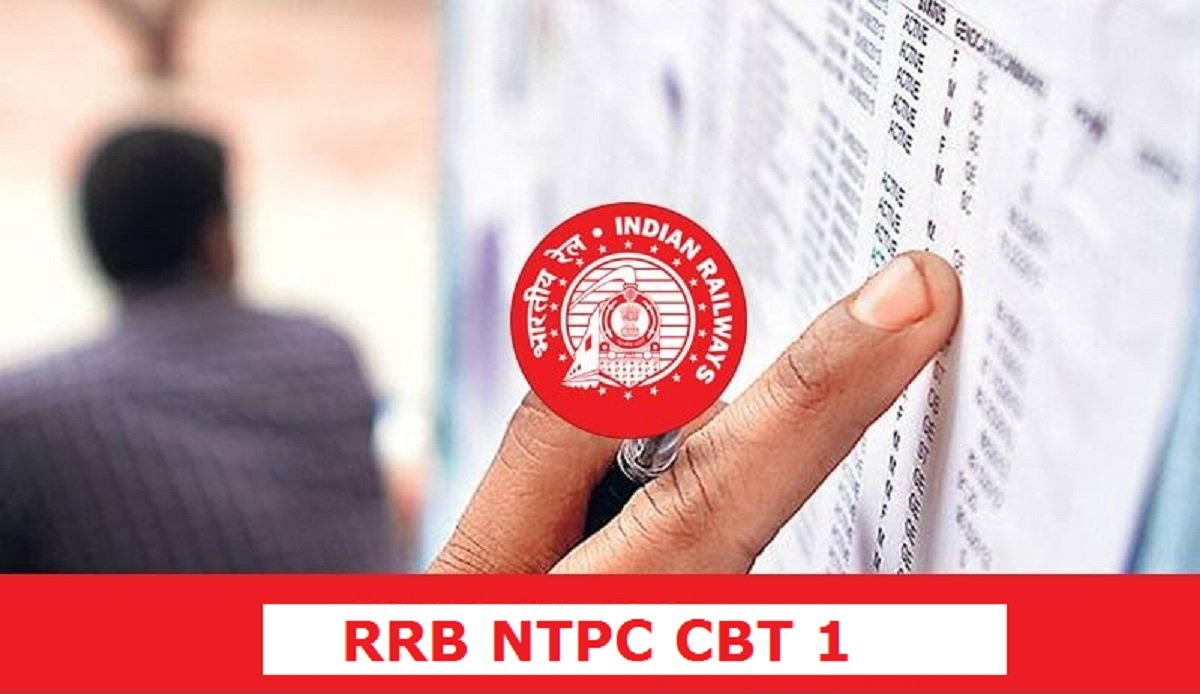 RRB NTPC Expected Cut off (CBT 1): Minimum Qualifying Marks for General & Reserved categories explained