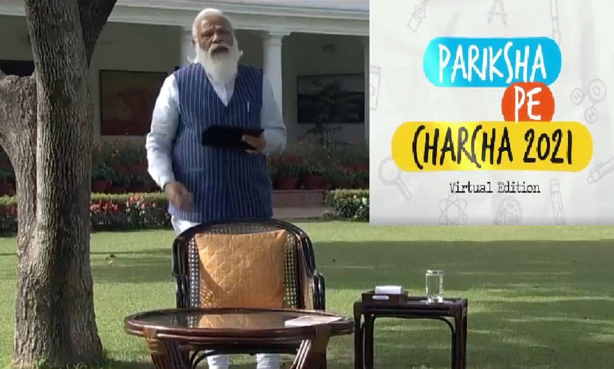 Prime Minister Modi to hold 'Pariksha Pe Charcha' with Students, Parents & Teachers on 7th April at 7 PM