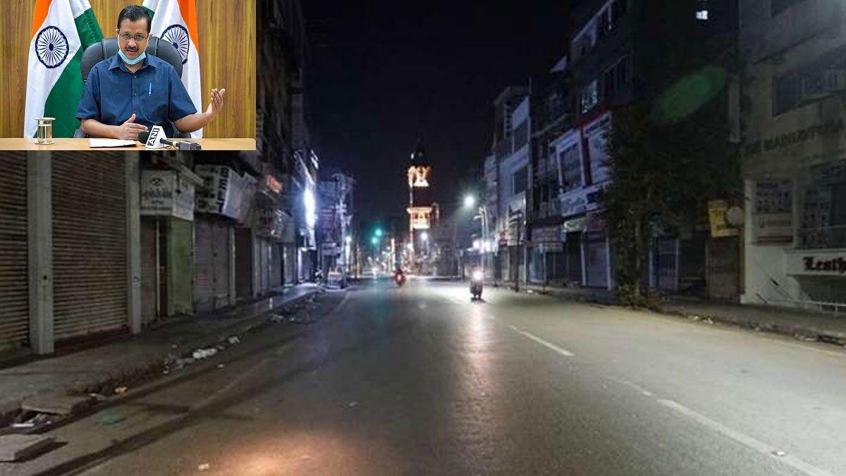 Delhi Night Curfew: National Capital will observe Night Curfew from 10 PM to 5 AM, till 30 April