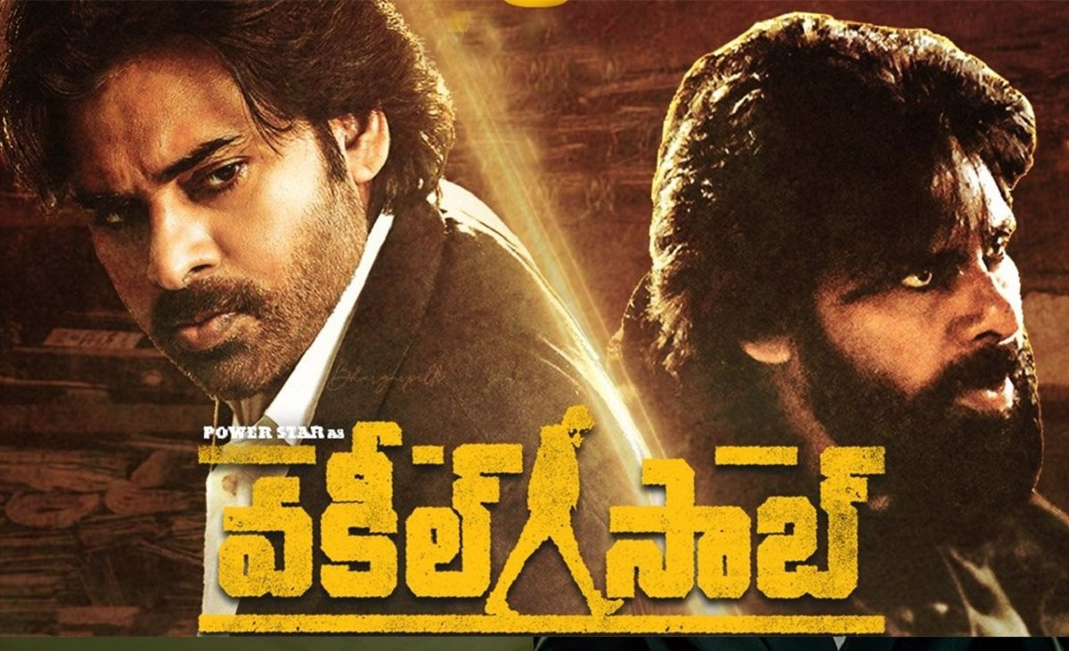 Vakeel Saab Review: Pawan Kalyan makes a decent comeback, however, movie deviates from its fundamental issues