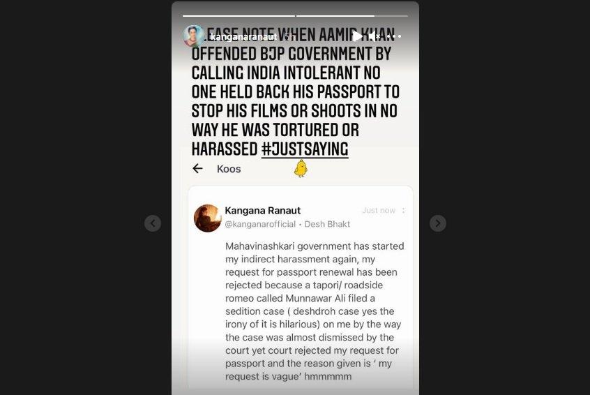 Kangana  Ranaut Targets Shiv Sena