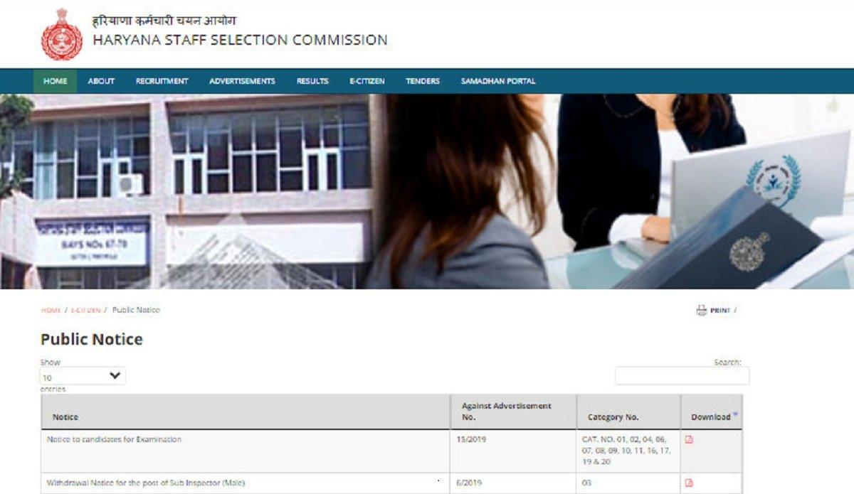 HSSC Sub Inspector Advt 3/2021 Registration Begins, Direct Link to Apply Online Here