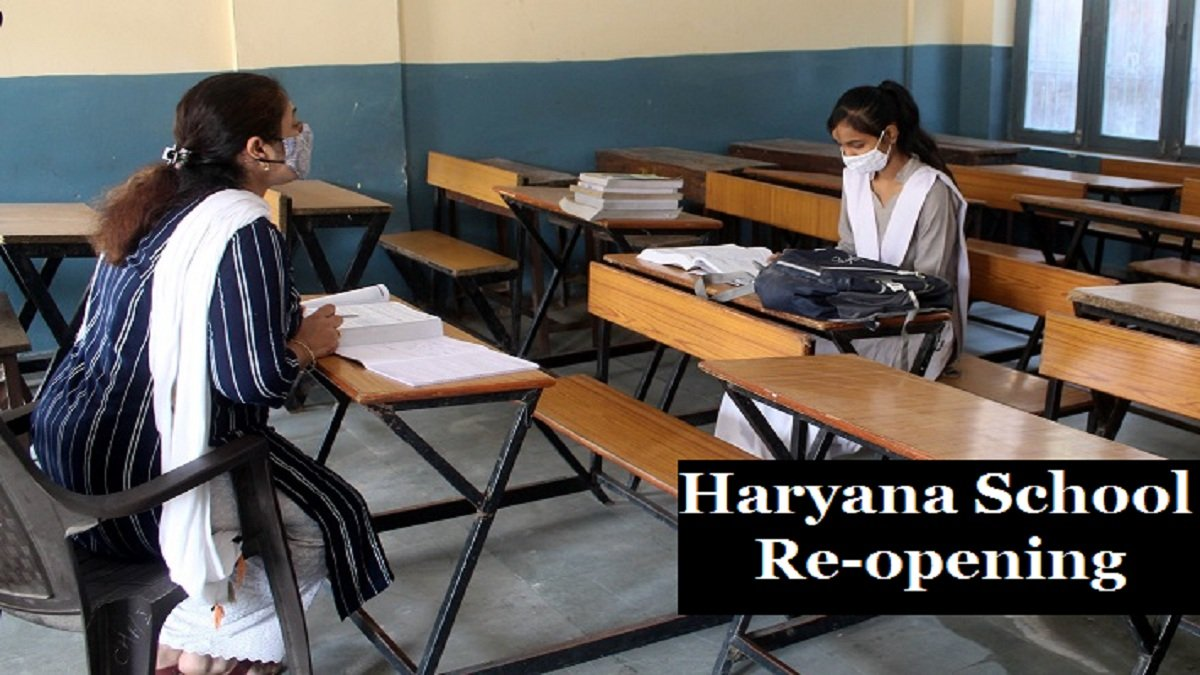 Haryana School Re-opening: School-timing changed, to function four hours a day for Teachers