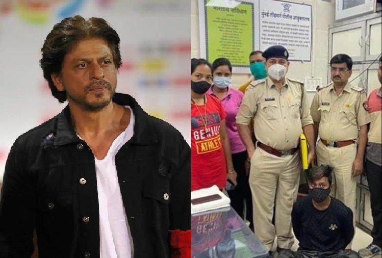 SRK & Women Trafficker
