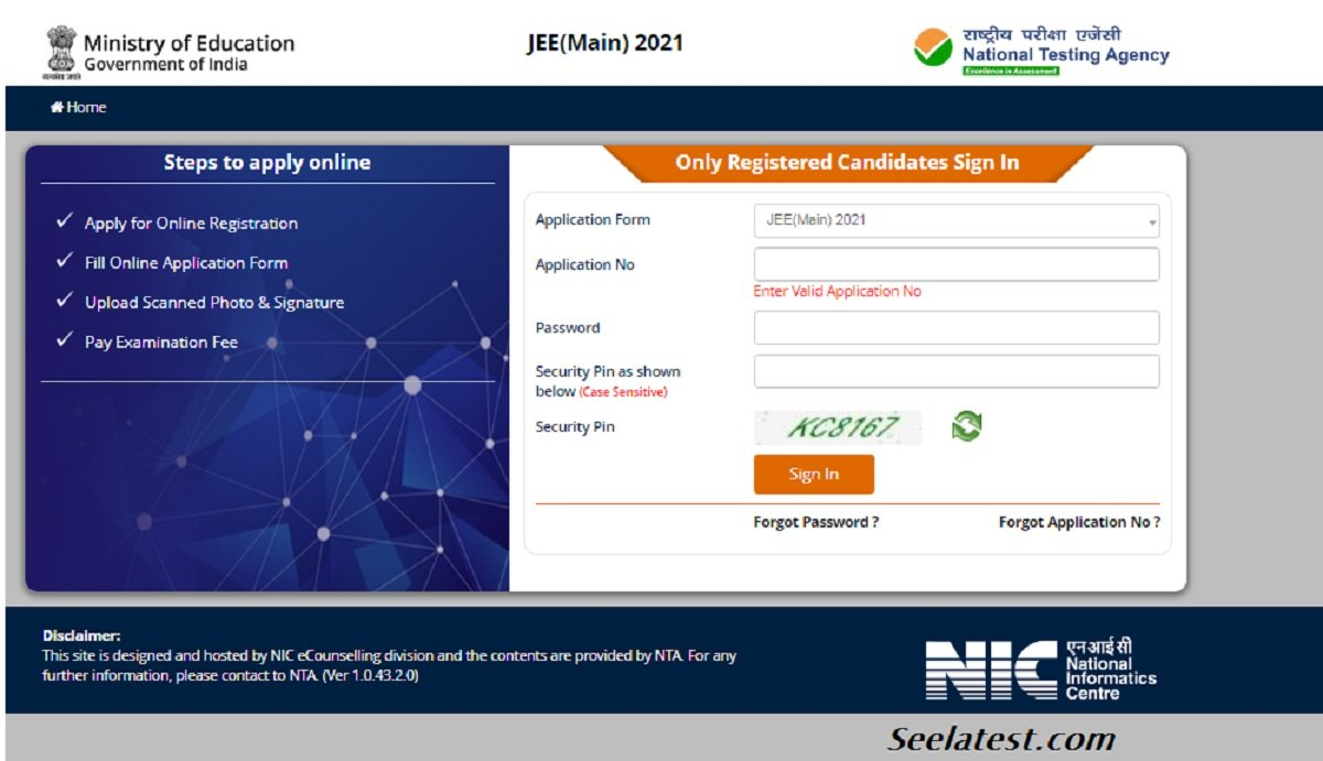 JEE Main Phase 3 Answer Key Released at jeemain.nta.nic.in; Challenges invited till 31 July