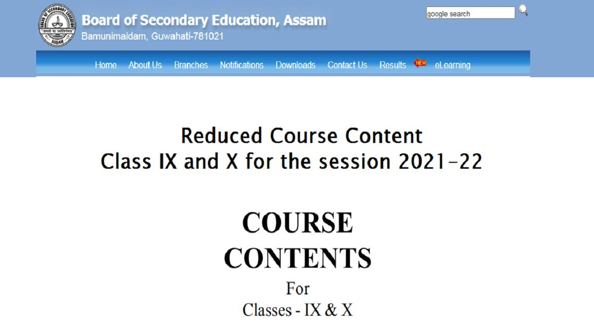 SEBA Reduces Syllabus for Class 9 & 10 by 40%; Check Revised HSLC Syllabus 2021-22 Here