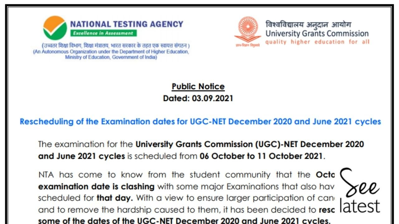 UGC NET Date Sheet 2021; Subject-Wise Exam Dates for Dec & June Cycle Eligibility Test Soon