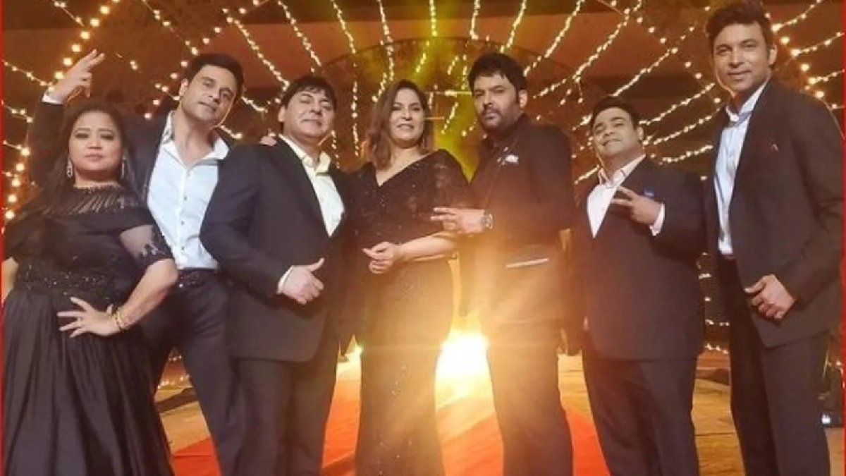 The Kapil Sharma Show In Trouble: FIR Registered Against The Kapil Sharma Show