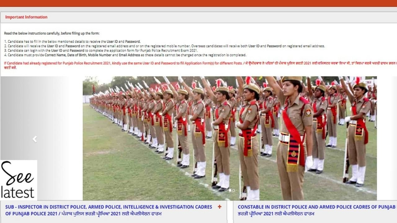 Punjab Police Constable Answer Key 2021; Check 25, 26 Sept Paper Analysis, Expected Cut off & Result Date