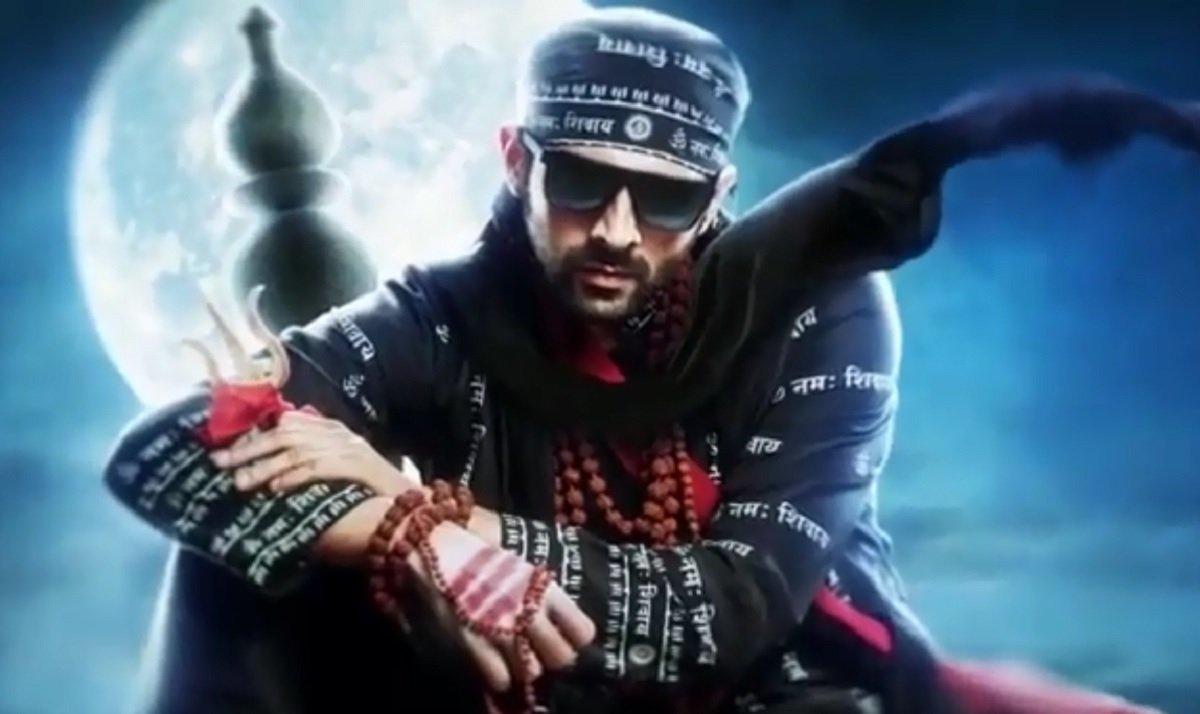 Bhool Bhulaiyaa 2 First Look Out Now, Kartik Aaryan Turns 'Desi Ghostbuster'