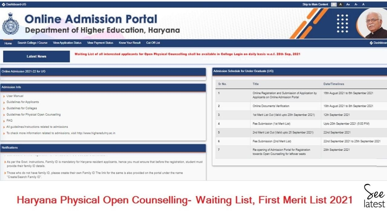 Haryana College Admission 2021 Waiting List Today, Physical Open Counselling Registration Will Also Begin