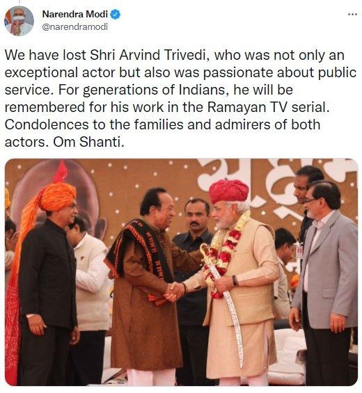 Pm Modi Arvind Trivedi