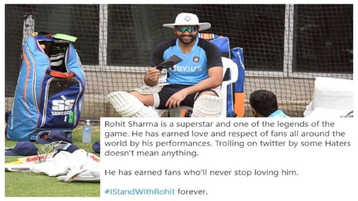 Cricket Fans came out in support of Rohit Sharma after getting trolled in Beef Controversy
