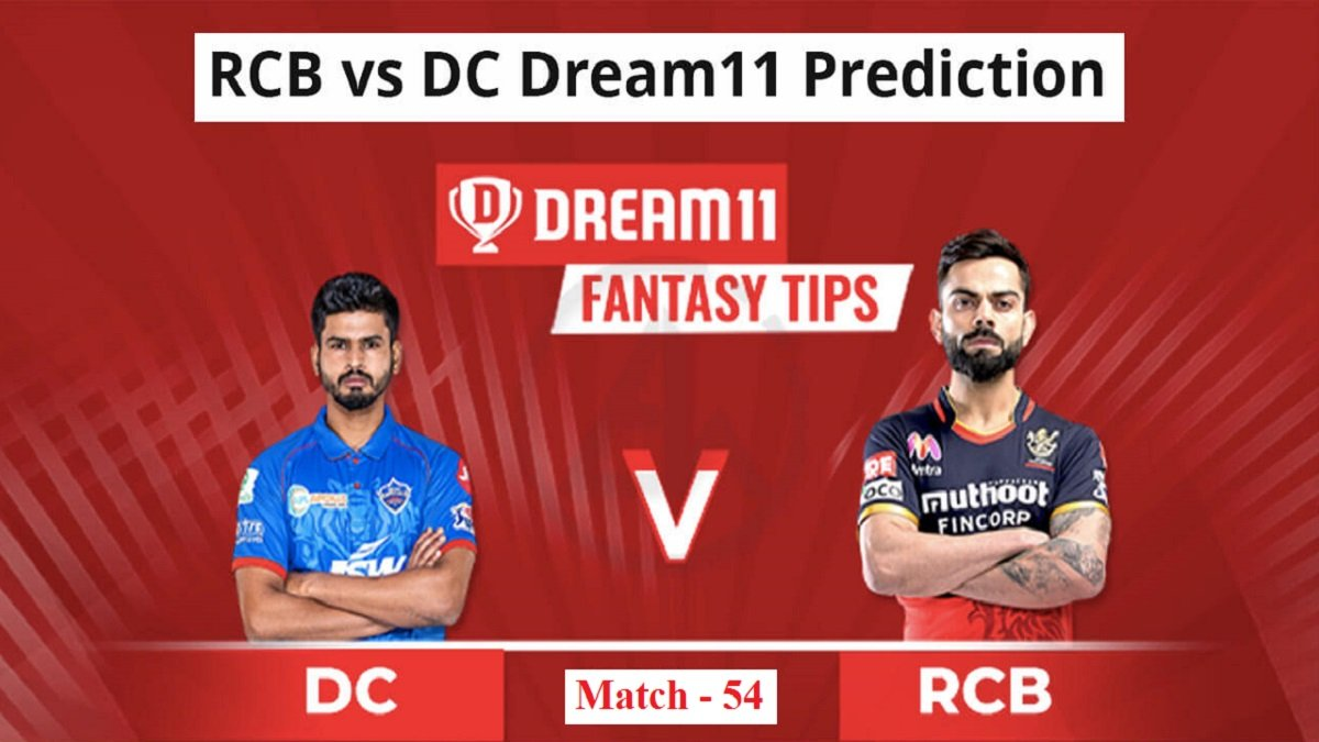 DC vs RCB Dream11 Prediction: Fantasy tips for tomorrow's IPL match in context with the 2nd spot in the Points Table