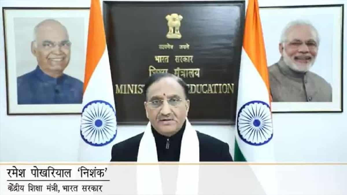 EducationMinisterGoesLive: Board Exams-2021 not to be conducted in Feb-March 2021, AI to be introduced soon