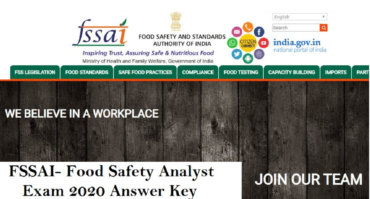 FSSAI Food Analyst Answer Key 2020| Question Paper 18 ...