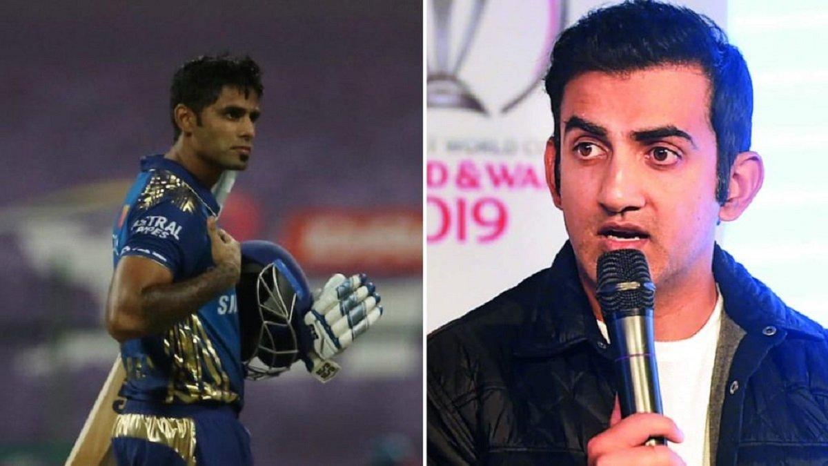 IPL 2020: Gautam Gambhir reveals that losing Suryakumar Yadavhas been 'KKR's biggest loss'