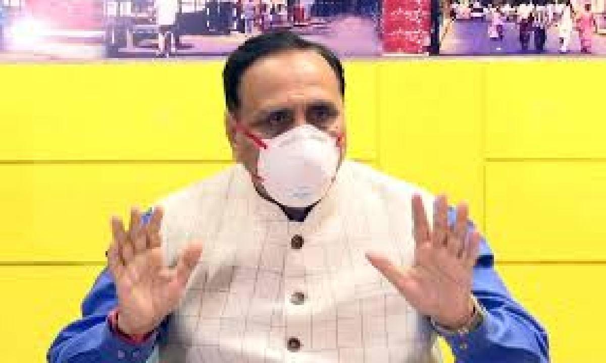 Gujarat CM Vijay Rupani Coronavirus Positive? CMO clarified NO after medical test