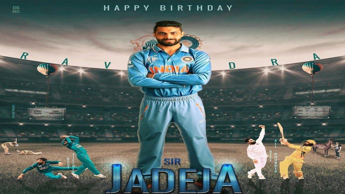 Happy Birthday Ravindra Jadeja: 'SIR' Ravindra Jadeja turns 32 today, wishes pour in for him countrywide