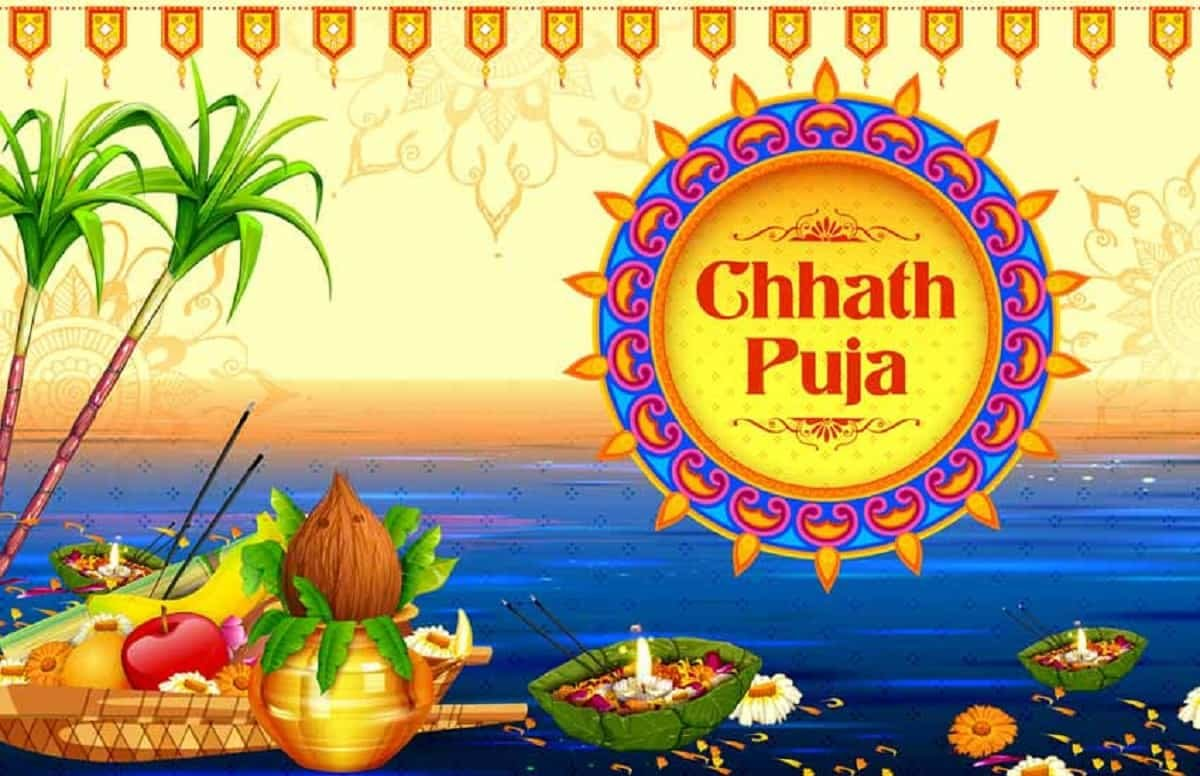 Happy Chhath Puja 2020: Wishes, Images, Quotes, Messages, and GIF Videos