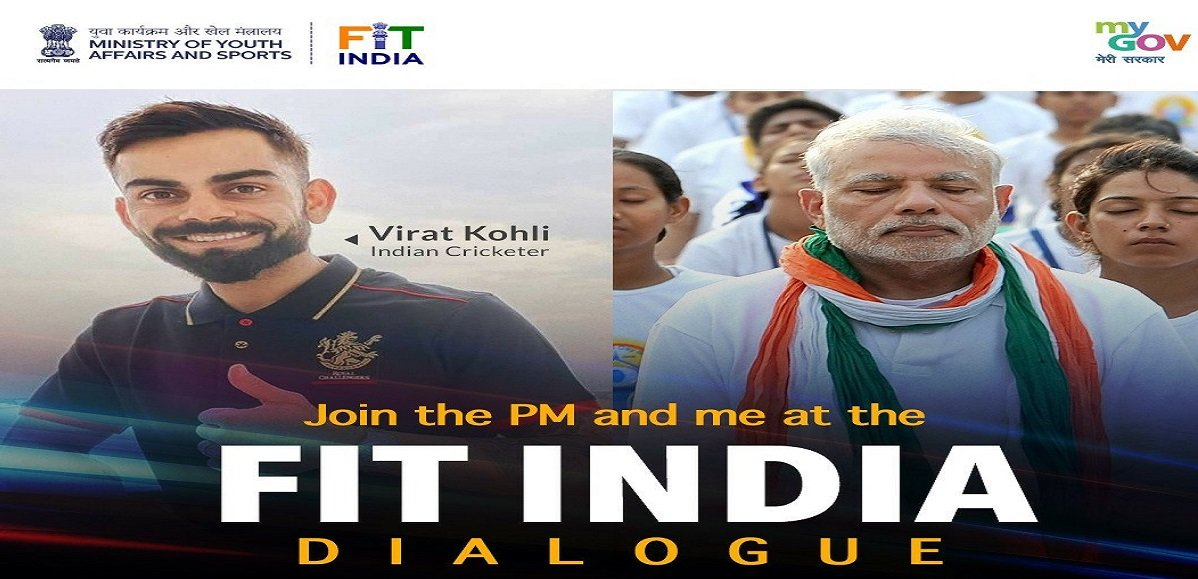 IPL 2020: Indian skipper Virat Kohli will introduce himself as a part of the Fit India Dialogue with PM Narendra Modi