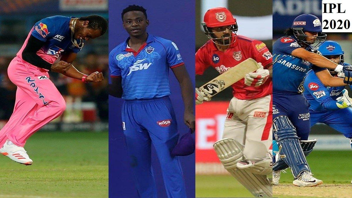 IPL 2020: Indian Premier League 2020 Orange Cap, Purple Cap and other award winners