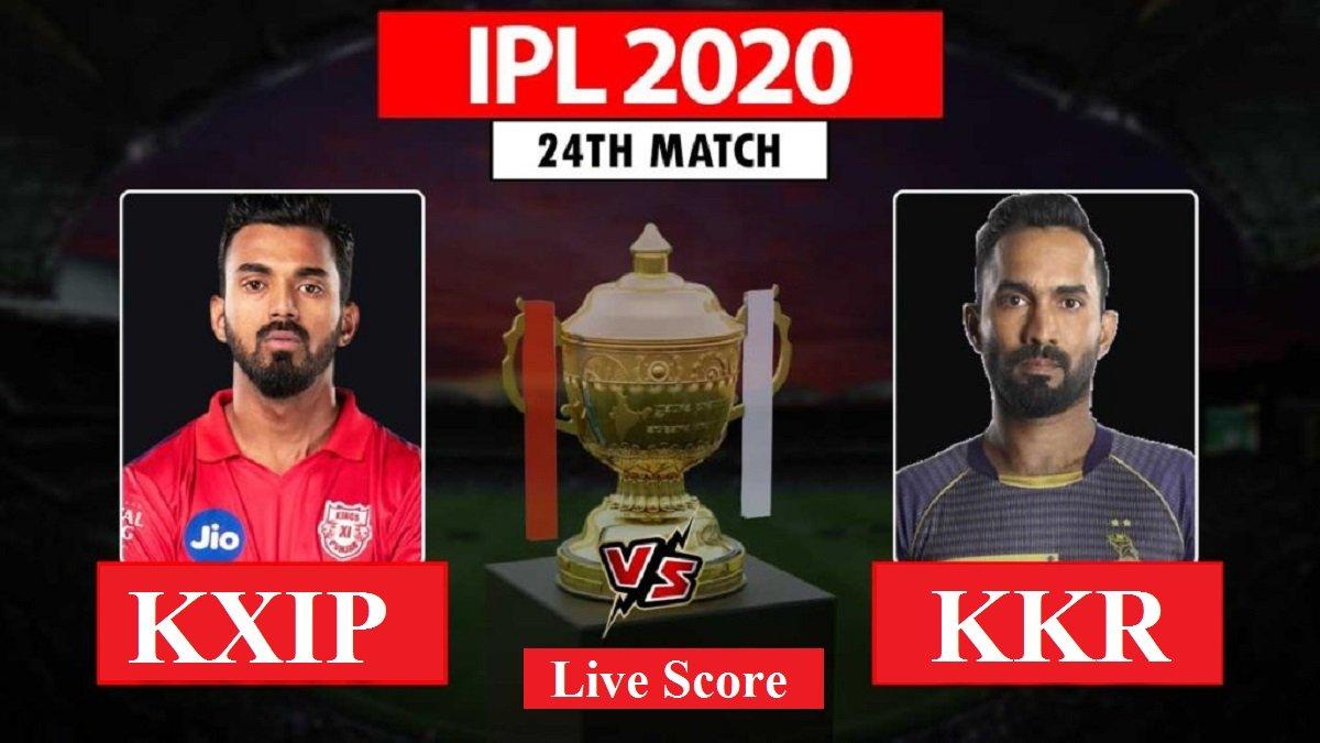 KKR vs KXIP IPL 2020 Highlights: Kolkata Knight Riders win a nail-biting match against Kings XI Punjab