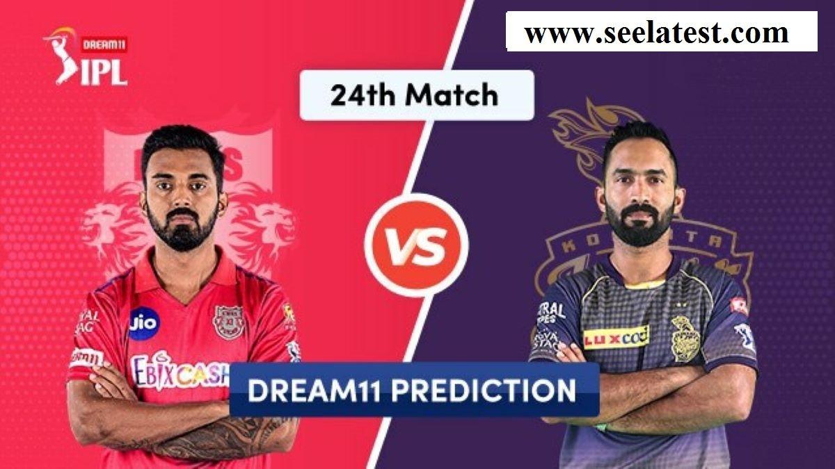 KKR vs KXIP Dream11 Prediction:Fantasy Cricket Tips & Hints for today's double-header
