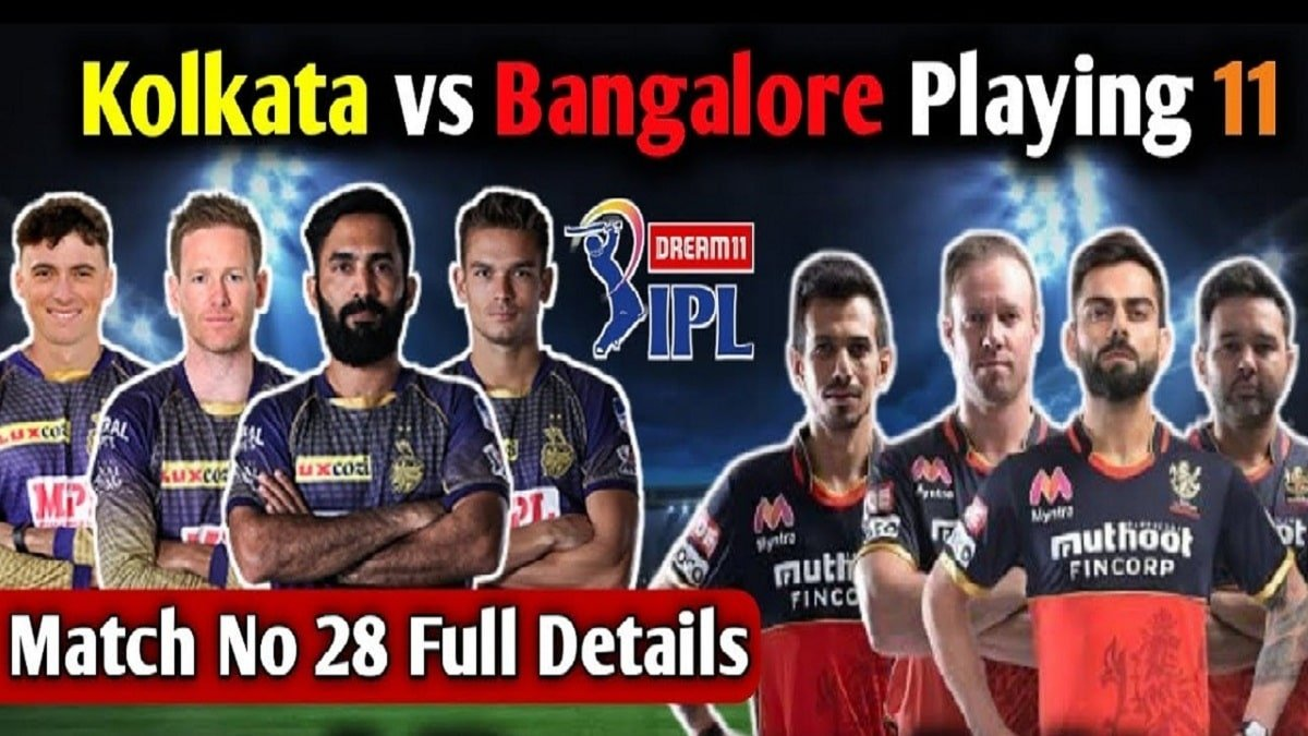 KKR vs RCB Playing 11: England's Tom Banton made his IPL 2020 debut for Knight Riders