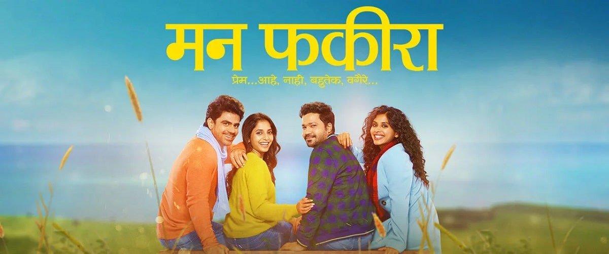 Mann Fakiraa Movie Review: Mrinmayee directed Marathi film revolves around tangled Love Story