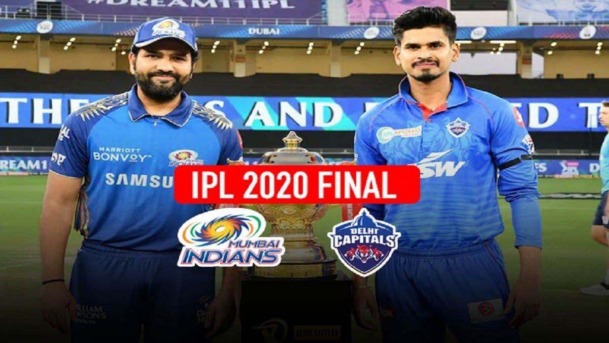 IPL 2020 Final MI vs DC: How to watch MI vs DC Final online for free on Hotstar and Jio Tv?