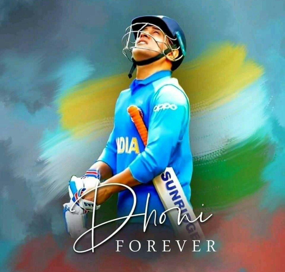 MS Dhoni Retirement: Dhoni Retires from International Cricket