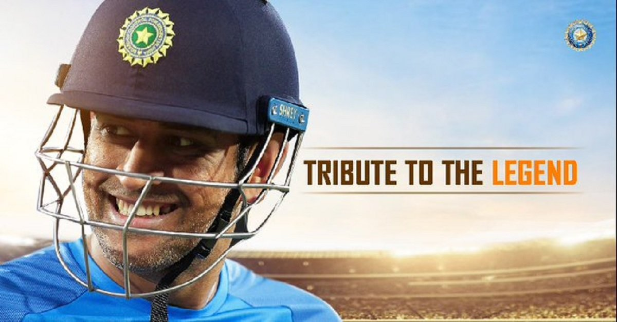 M.S Dhoni Retires from International Cricket: BCCI's tribute to the golden journey on retirement