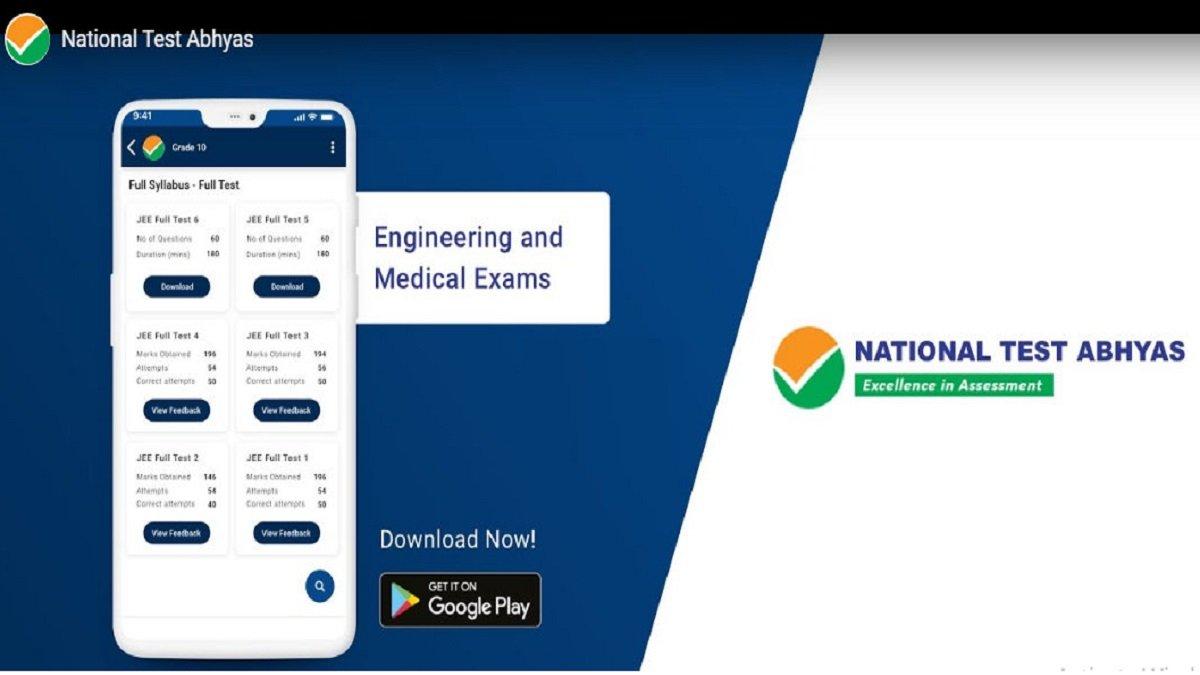 National Test Abhyas: 30 lakh Mock-Test for NEET & JEE students uploaded, MHRD