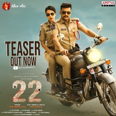 22 Movie