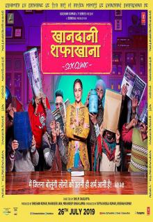 Khandaani Shafakhana