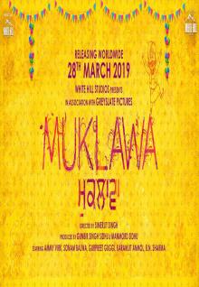 Muklawa