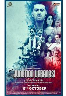 Junction Varanasi