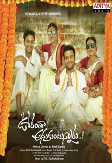 Oorantha Anukuntunnaru