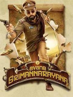 Adventures of Srimannarayana